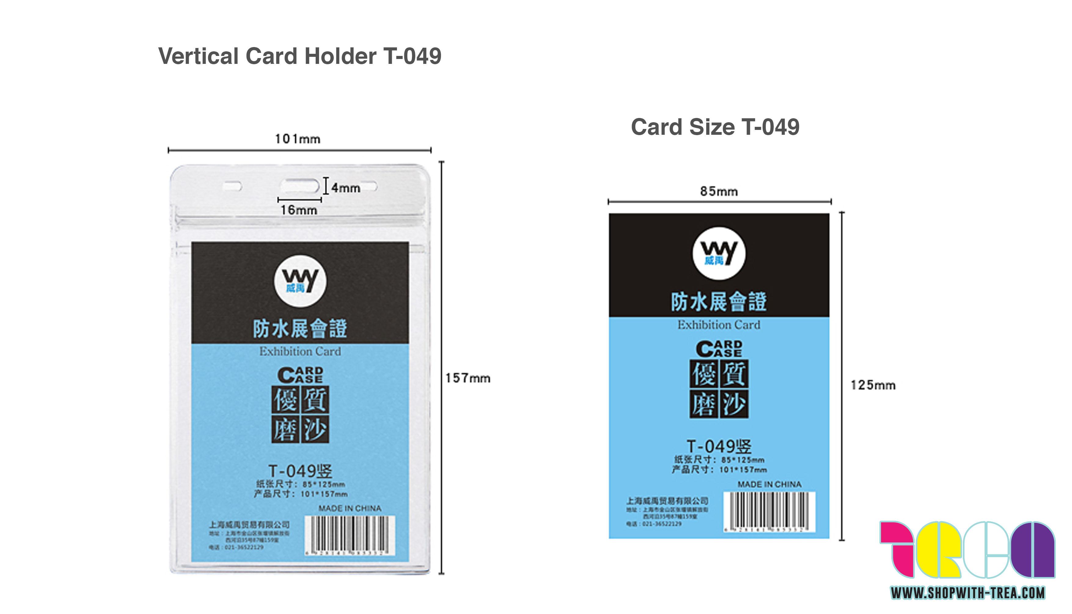 card holder with ziplock